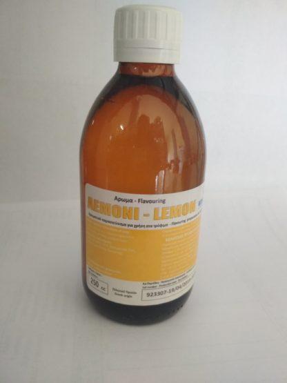 Άρωμα Λεμόνι
