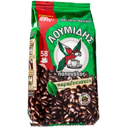 Λουμίδης Καφές Παραδοσιακός