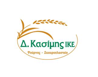 Φούρνος Κασίμη - Κριτσίνια