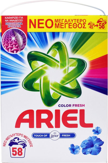 Ariel Σκονη 58Mez Color Fresh