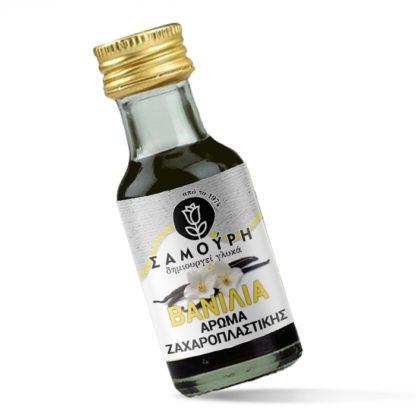 Άρωμα Βανίλια Ζαχαροπλαστικής 28ml Σαμούρη